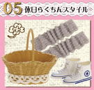 Petite Mode - Going Out Shoes & Bag Collection - 5