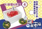 Seafood Market 4