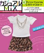 Petite Mode - Casual mix - 4