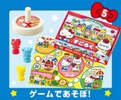 Hello Kitty Happy birthday - 5