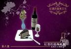 Wine Arts & Culture - 6