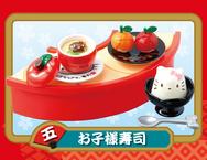 Hello Kitty Sushi Bar - 5