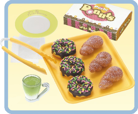 File:Donuts to go - 1.png