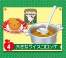 Hello Kitty Restaurant - 4