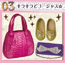 Petite Mode - Going Out Shoes & Bag Collection - 3