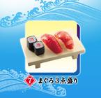 Tsukiji Market Sushi - 7