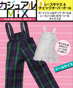 Petite Mode - Casual mix - 8