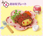 My Melody Ouchi Cafe - 4