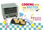 Cooking with The Master 5