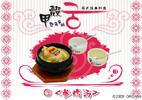 Korean Meals 3