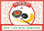 Chinese Cuisine 3