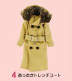 Petite Mode - Winter Clothing - 4-2