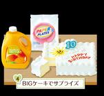 International Supermarket - 4