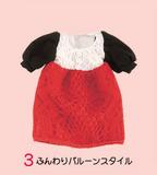 Petite Mode - Winter Clothing - 3-2