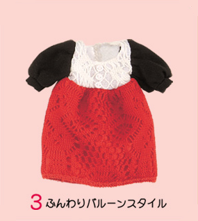File:Petite Mode - Winter Clothing - 3-2.png