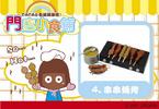 Caca Food Shop - 4
