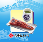 Tsukiji Market Sushi - 4