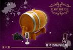 Wine Arts & Culture - 5