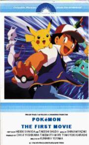 Pokemonmovie