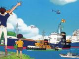 Koganei Maru