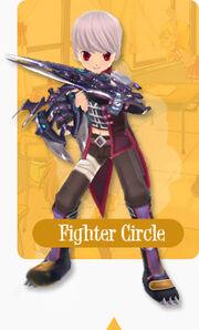Fighter hl