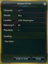 Gg match info