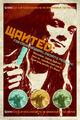 Repo graverobber poster.jpg