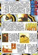 BIO HAZARD 2 VOL.3 - page 36