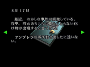 RE2JP CHRIS's diary 04