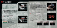 Biohazard 3 Last Escape Manual 004