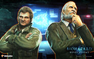 Biohazard Revelations Pachislot Wallpaper 17