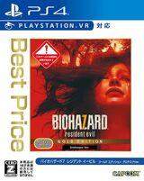 Resident Evil 7: Biohazard/development