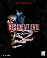 RE2 PC USA