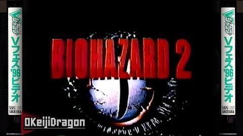 BIOHAZARD 2 (1.5) 1996 Prototype Footage (60FPS) V-Jump Festival '96 Video VHS 1996