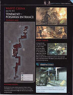 Resident Evil 6 Signature Series Guide - page 117