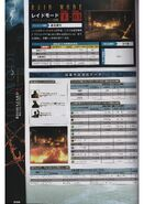 BIOHAZARD REVELATIONS 2 ULTIMANIA - page 358