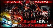 BIOHAZARD Team Survive promotional picture 9