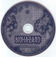 Out OST Disc