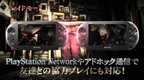 Crisdelta/Trailer de Revelations 2 para PS Vita