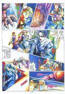 BIO HAZARD 2 VOL.11 - page 9
