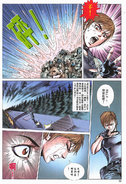 Biohazard 0 VOL.2 - page 32