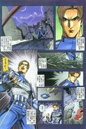 BIOHAZARD 3 Supplemental Edition VOL.2 - page 28