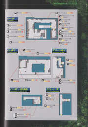 BIOHAZARD OUTBREAK OFFICIAL GUIDE BOOK - page 091