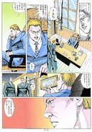 BIO HAZARD 2 VOL.11 - page 5