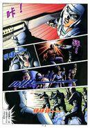 BIO HAZARD 2 VOL.25 - page 3