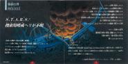 Bio Hazard Manual 002