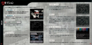 Biohazard 3 Last Escape Manual 007