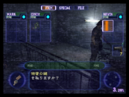 Resident Evil Outbreak items - Storage Room Key 01 JP