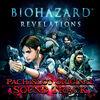 BIOHAZARD REVELATIONS PACHISLOT ORIGINAL SOUND TRACK - front