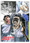 BIO HAZARD 2 VOL.45 - page 10